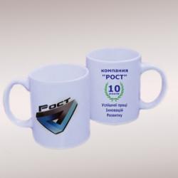 Корпоративные чашки