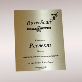 Сертификат на металле*