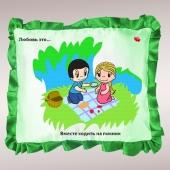 Подушка квадратная с цветной каймой*